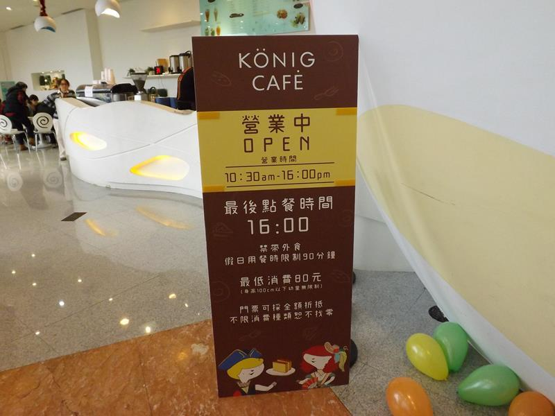 KONIG CAFE