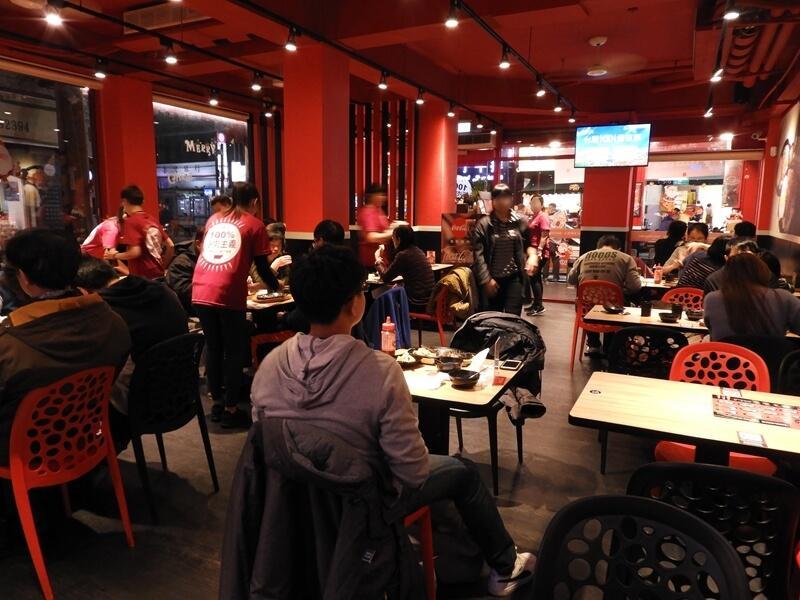 孫東寶牛排健行店的用餐環境