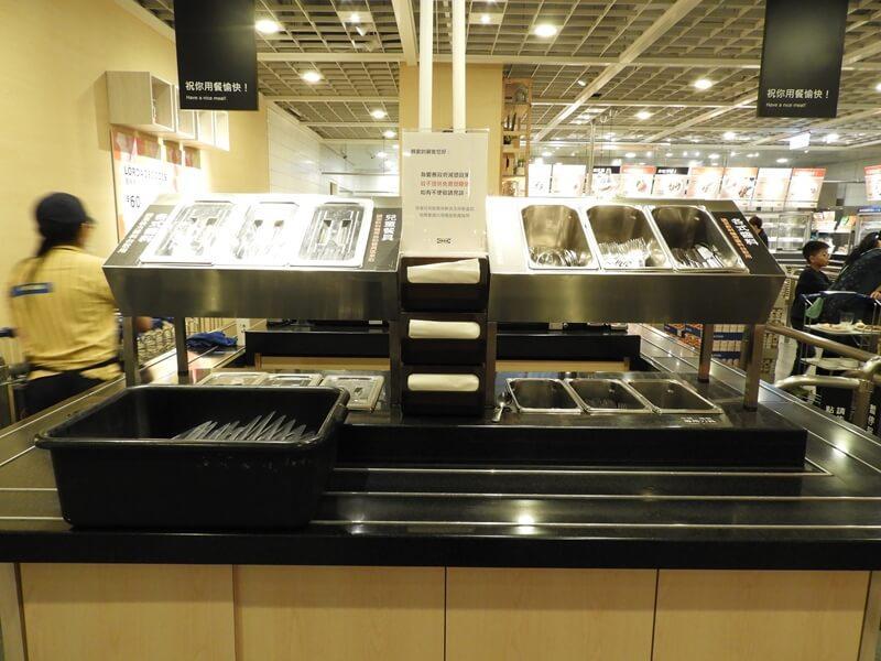 IKEA 餐廳自助餐具區