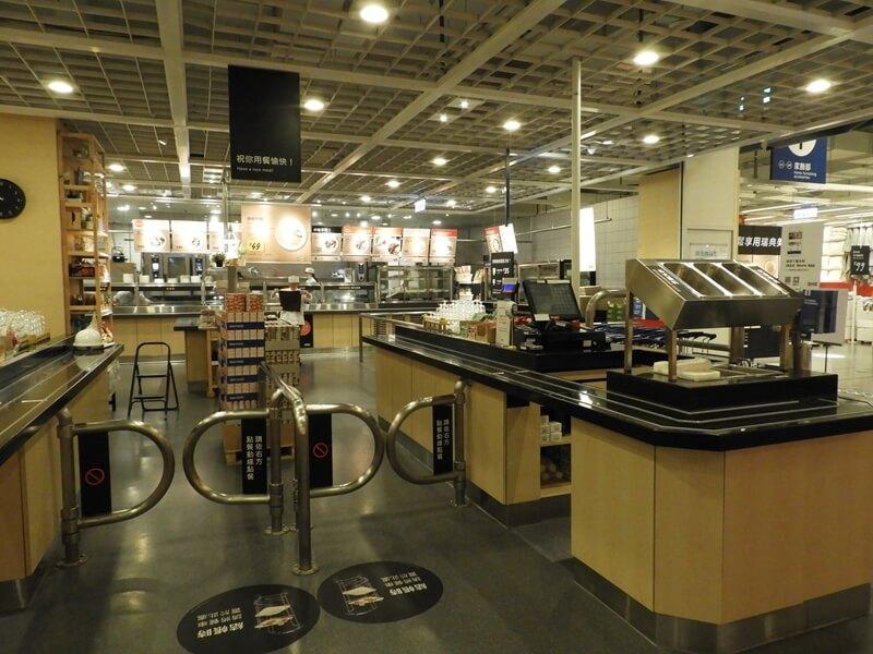 IKEA 餐廳點餐區
