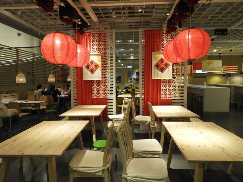 IKEA 桃園店餐廳用餐區