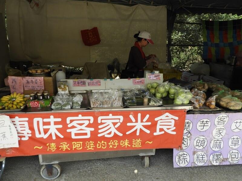 各種客家米食、水果