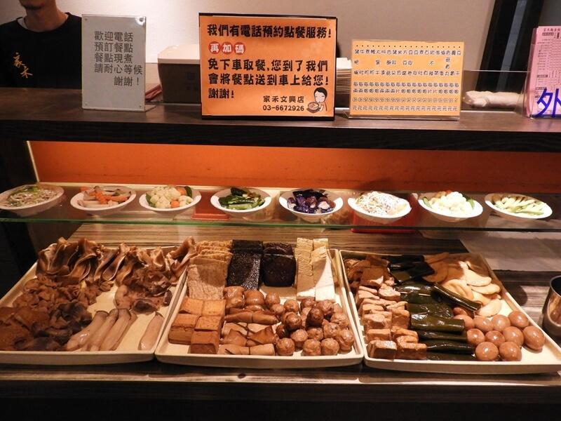 家禾麵食館二店的小菜區