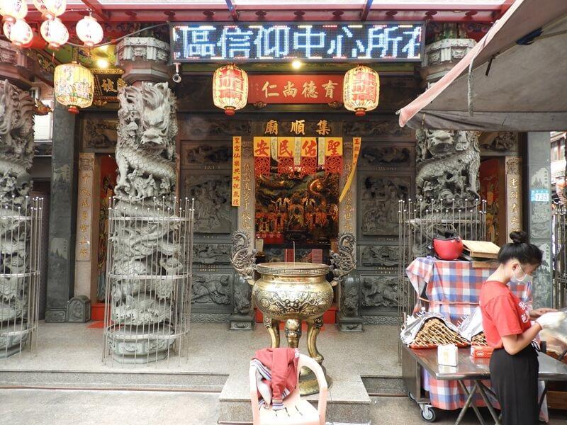 集順廟是當地居民的信仰中心