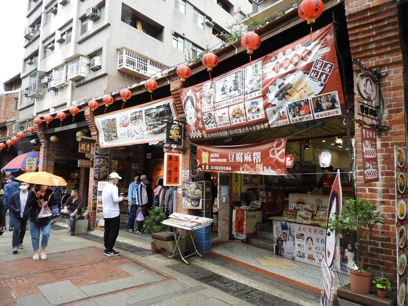 豆腐麻糬是什麼?