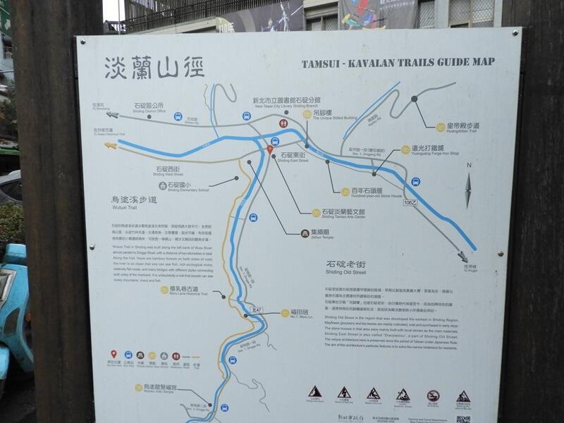 石碇老街的街道地圖