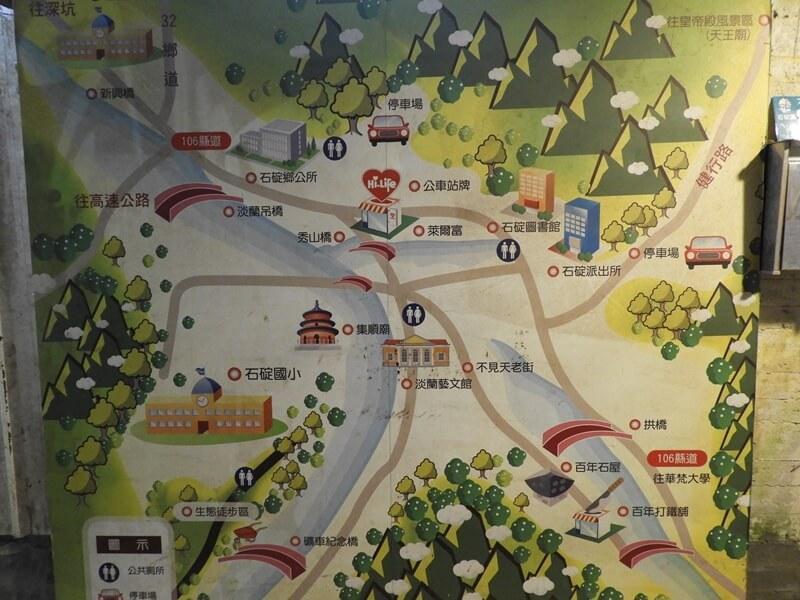 石碇老街的觀光地圖