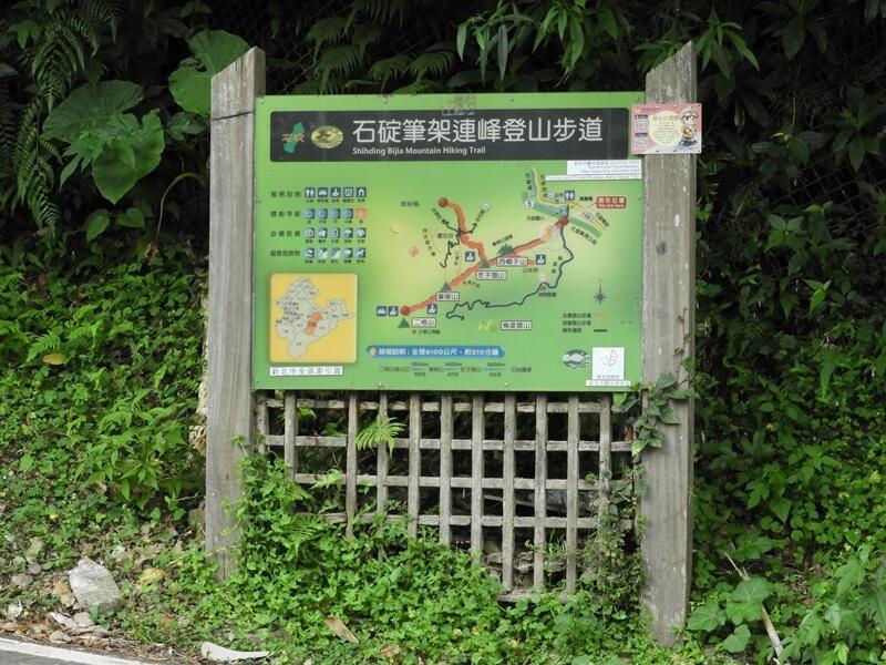 石碇筆架連峰登山步道地圖