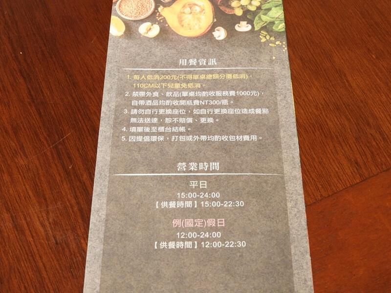 海灣星空菜單